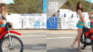 한지은 & 김현진 - 2011 KSRC 제 4전